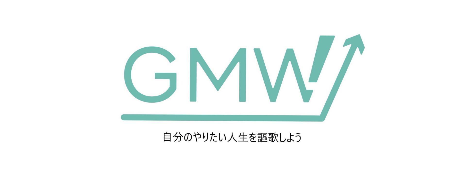 株式会社GMW